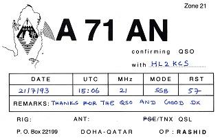 A71AN_320