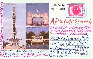 AP2MC_320