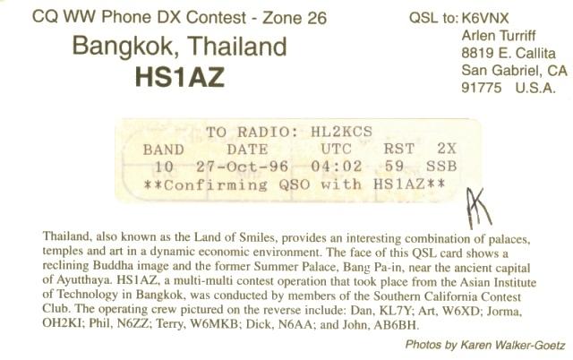 HS1AZ_back640
