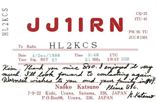 JJ1IRN_640b