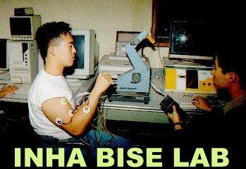 Inha BISE Lab1