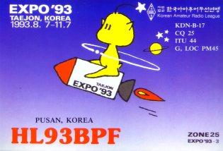 HL93BPF_QSL320