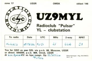 UZ9MYLback_320
