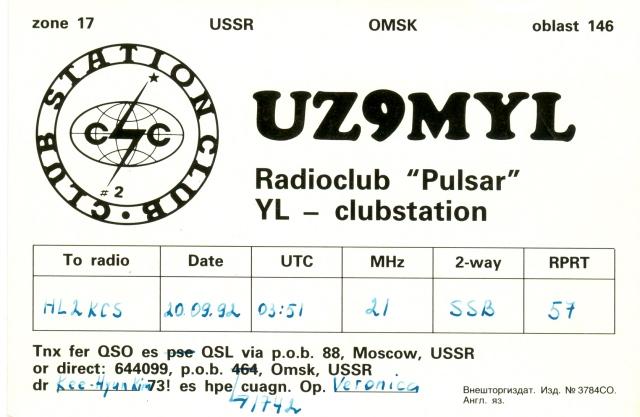 UZ9MYLback_640