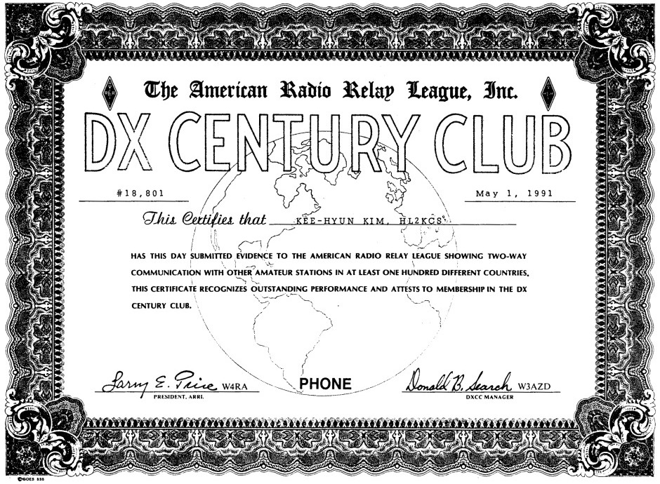 my 1st DXCC award