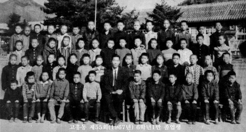 primary school #1